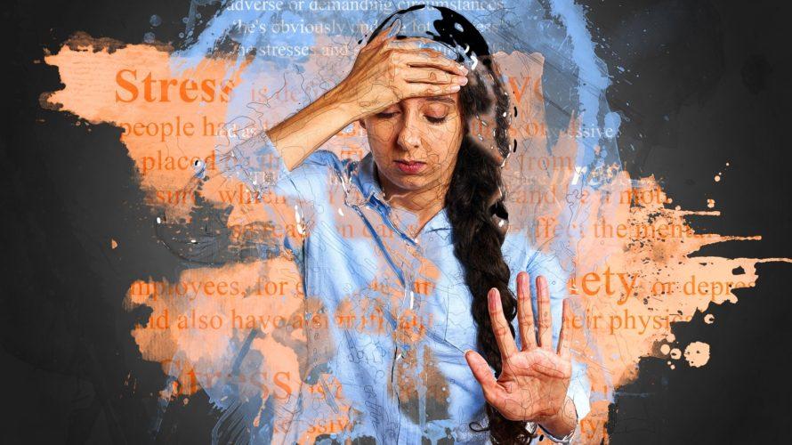 外注化が進まないストレス